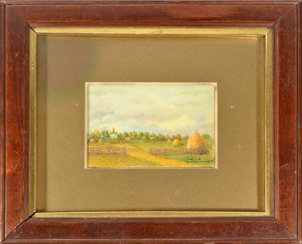 """18: IVAN POCHITONOV RUSSIAN 1850-1923 """"Landscape with O"""