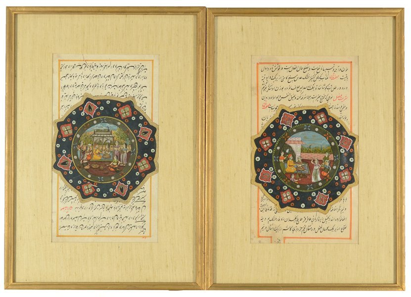 "PERSIAN 19TH CENTURY""2 Persian Manuscript Pages"""