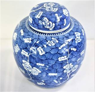 Chinese Export Blue & White Ginger