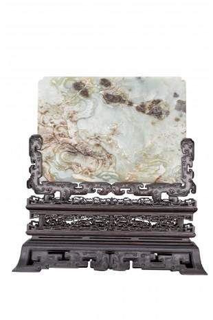 AN IMPERIAL JADE TABLE SCREEN, QIANLONG PERIOD