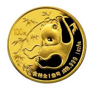 Chinese Gold Panda 1 Ounce 1985
