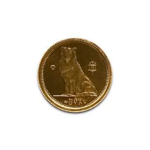 Gibraltar 25th Royal Gold 1995 Collie