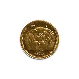 Gibraltar 25th Royal Gold 1994 Pekingese