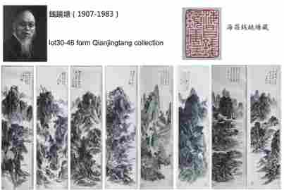 FROM QIAN JINGTANG'S COLLECTION EIGHT PANELS OF CHINESE
