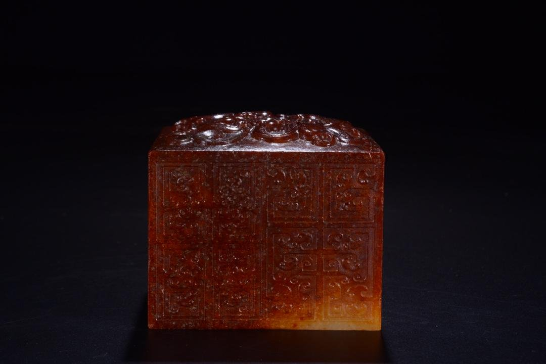 CHINESE ANCIENT JADE LIDDED SQUARE BOX