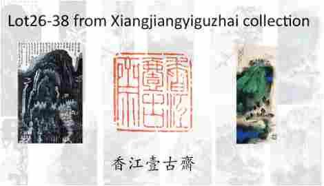 LOT26 TO LOT38 FROM YIGUZHAI HONGKONG GALLERY