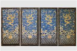 FOUR PANELS FLOOR SCREEN OF CHINESE BLUE EMBROIDERY