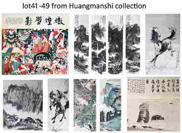 LOT 41 TO 49 FROM MR. HUANG MANSHI COLLECTION