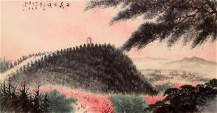 CHINESE SCROLL PAINTING OF MOUNTAIN VIEWS SIGNED BY FU