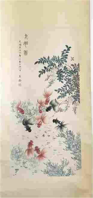 NO RESERVED CHINESE SCROLL PAINTING OF KOI FISH SIGNED