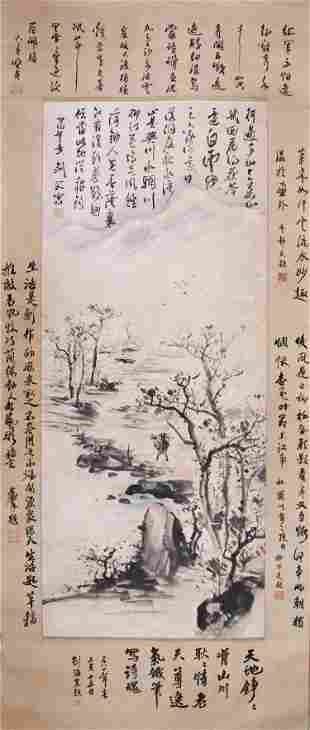 CHINESE SCROLL PAINTING OF MOUNTAIN VIEWS SIGNED BY GAO