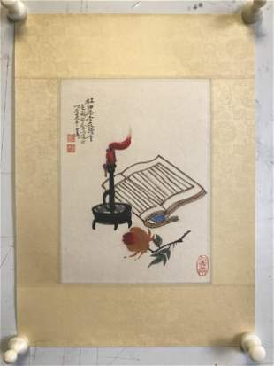 NO RESERVED CHINESE SCROLL PAINTING OF CANDLE AND BOOK