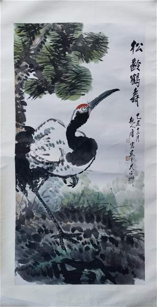 NO RESERVED CHINESE SCROLL PAINTING OF CRANE AND PINE