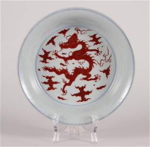 CHINESE PORCELAIN IRON RED DRAGON SCHOLAR BRUSH WASHER