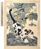 PREVIOUS MEI LANFANG COLLECTION CHINESE SCROLL PAINTING