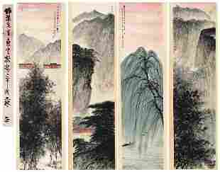 FOUR PANELS OF CHINESE SCROLL PAINTING OF MOUNTAIN