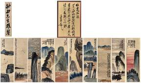PREVIOUS LI JINXI COLLECTION TWEELVE PANELS OF CHINESE