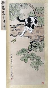 PREVIOUS MR ITO COLLECTION CHINESE SCROLL PAINTING OF
