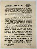 Announcement by the Irgun - Remember the Disgrace, 1947