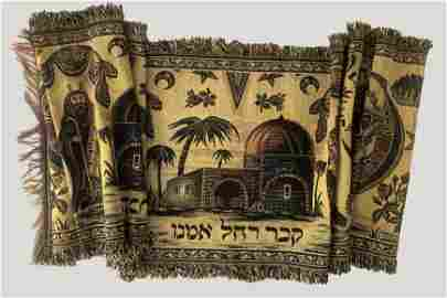 Tapestry of the Tomb of Rachel  - Hoevey Zion