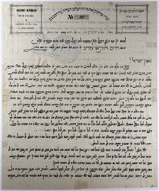 Letter from Chacham Bashi to Ba'al Ha'Sdei Chemed