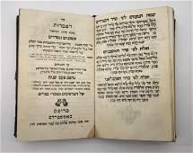 Three Jewish Books - Amsterdam, 18th Century