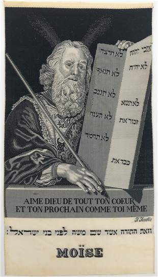 Silk Embroidery of Moses and the Ten Commandments