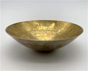 Silver Kiddush Cup - Tribes of israel - Afghanistan