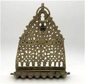 North African Jewish Hanukkah Menorah - 19th Century