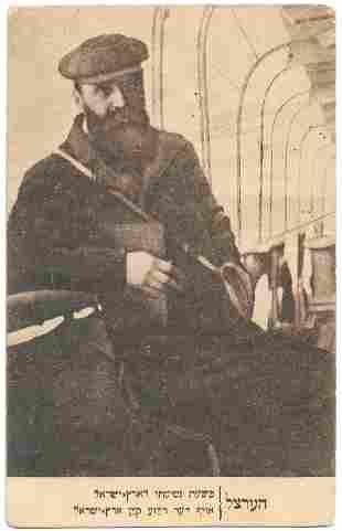 Postcard - Herzl on his way to Eretz Israel