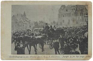 Postcard - Funeral of Theodor Herzl in Vienna - 1904