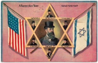 Jewish New Year Postcard - Herzl & Zionist Leaders