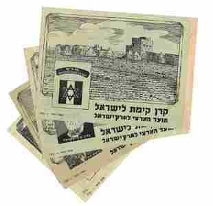 Collection of 4 Receipts - Jewish National Fund, 1946