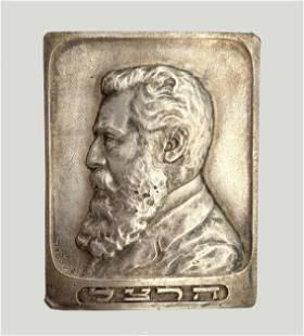 Metal Plaque - Portrait of Theodor Herzl - Krechmer