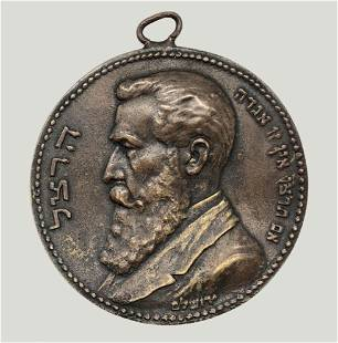 Large Medal with the Portrait of Theodor Herzl