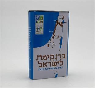 Miniature Jewish National Fund Box - Germany