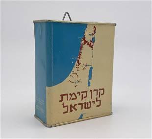 Jewish National Fund Collection Box - Palestine