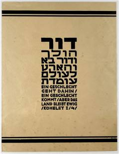 Donation Certificate for the JNF - Otte Wallish