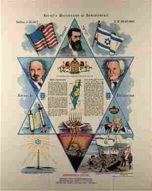 Poster - Israel Declaration of Independence - 1949