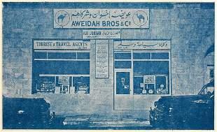 Vacation in the Holy Land - Aweidah Bros. Jordan