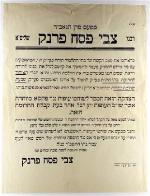 2 Posters & Labels - Pidyon Caparot - Palestine, 1930s
