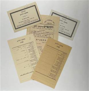 5 Cards & Other Documents - Music For Children - 1930