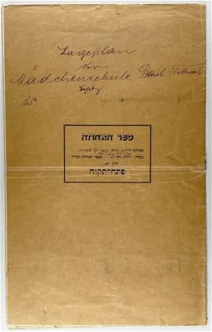 Petah Tikva Property Book - Palestine, 1912