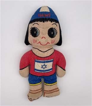 Israeli Girl Doll - Mid 20th Century