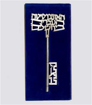 Hebrew University Key - David Heinz Gumbel