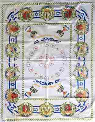 Tablecloth - Israel Independence Day - IDF Insignia