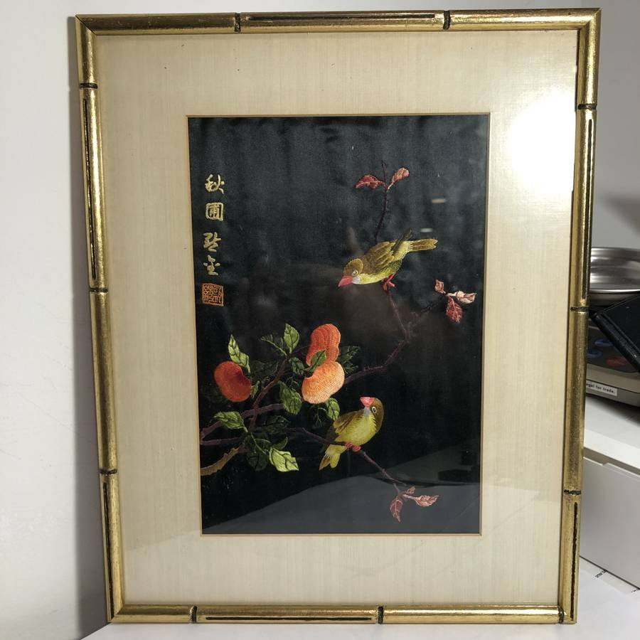 Vintage Scarce Asian Silk Screen Signed Birds Artwork..