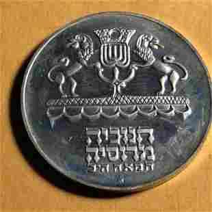 1972 Israel Silver 5 Lirot Russian Lamp BU (KM #69)...
