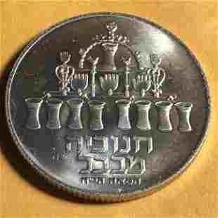 ISRAEL 1973 ISRAEL SILVER 5 LIROT HANUKKAH BABYLON LAMP