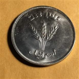 1949 ISRAEL Pomegranates Silver Israeli 250 Prutah Coin